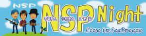 NSP Night vol.15 @ ライブレストラン シーブリーズ